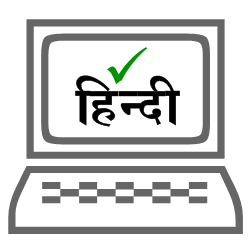 Display Hindi in old OS