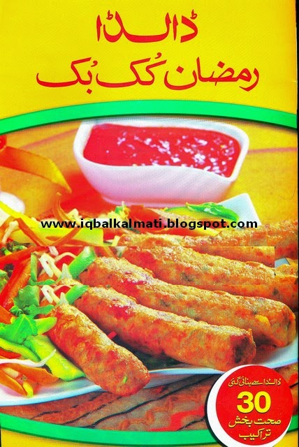 Homemade low carb cheese crisps cooking recipes in urdu books free cooking recipes in urdu books free downloadhealthy food tips and trickseasy freezer meals for college studentssimple recipes for one or two good point forumfinder Gallery