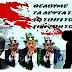 Το «τέλειο έγκλημα» του αφανισμού του Ελληνισμού και το αληθινό μας χρέος