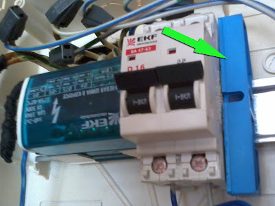 Ограничитель-заглушка для автоматических выключателей