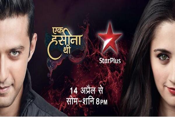 Ek Hasina Thi 21st April 2014 Full Episode Watch Online