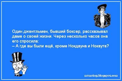 Про джентльмена-1