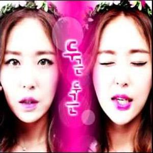 Shin Ji – #My Heart Is Racing Stafaband Mp3 dan Lirik Terbaru