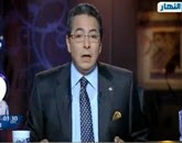 - برنامج آخر النهار - مع محمود سعد حلقة  السبت 20-12-2014