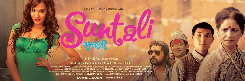 Suntali Poster