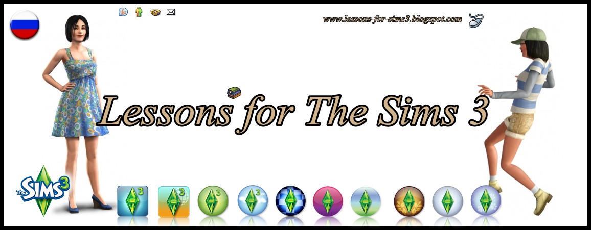 Lessons for The Sims 3