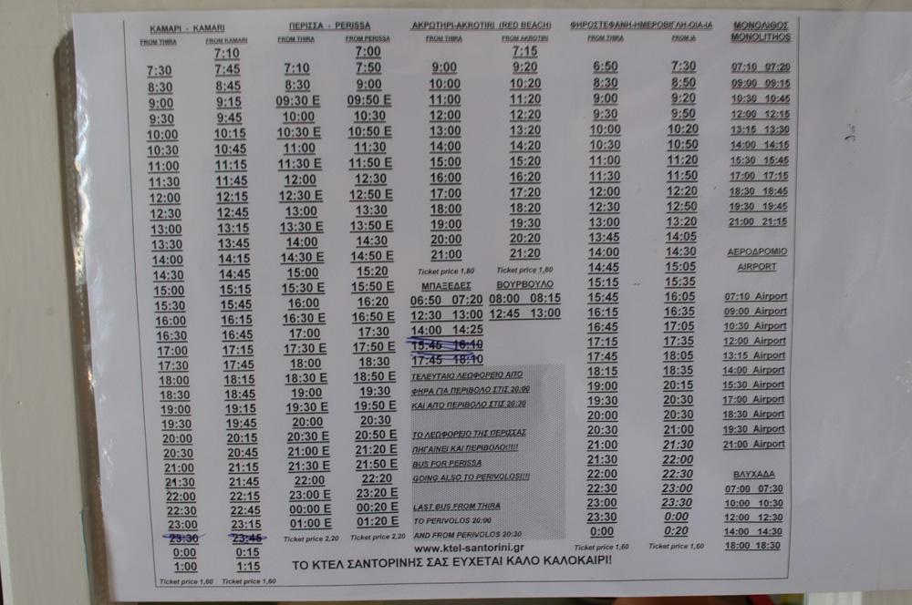 расписание автобусов 10 магазин в котельниче