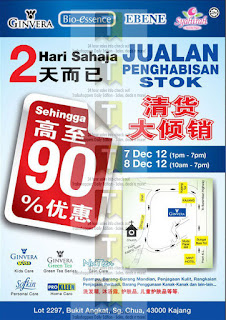 Ginvera Stock Clearance Sale 2012