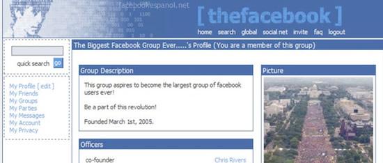 Cambios de la red social desde su creación