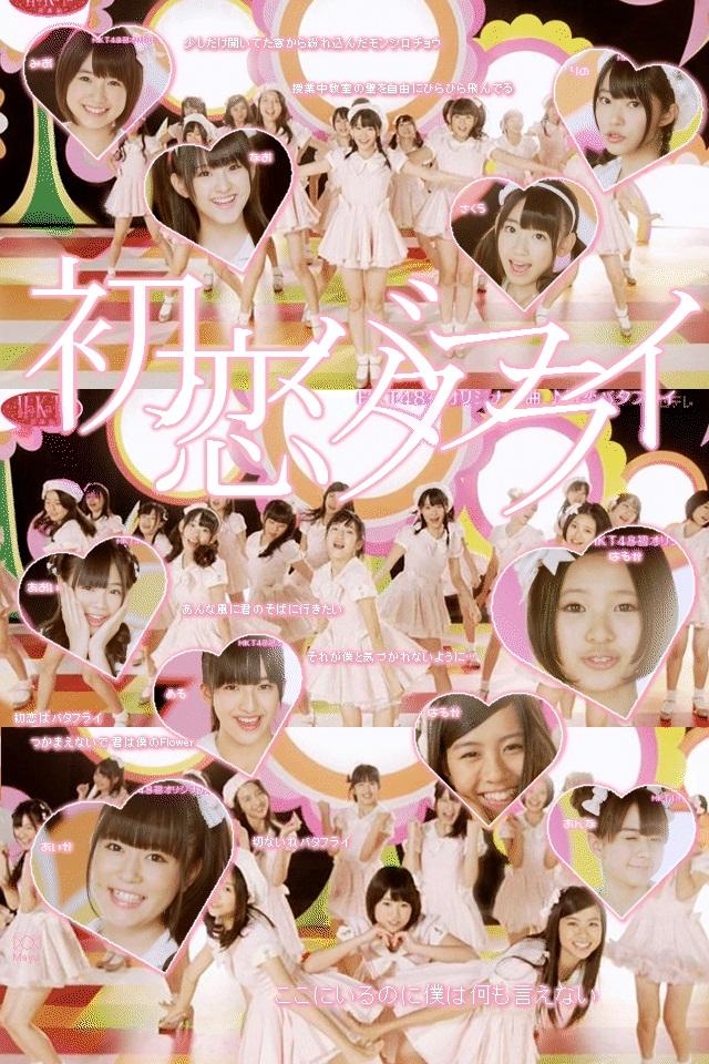 Aprilarieskawaii48: HKT48 - Hatsukoi Butterfly Guitar Chords