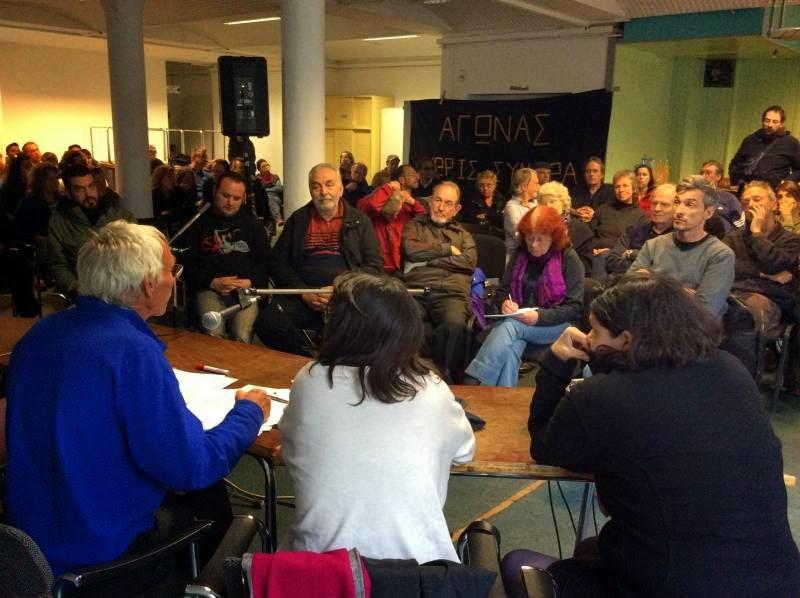 Διακήρυξη κατά της τρομοκράτησης του ελληνικού λαού από προσωπικότητες της Γερμανίας