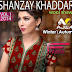 Shanzay Khaddar Wool Shawl Collection 2014-2015 By Ajwa - Autumn/Winter Catalog
