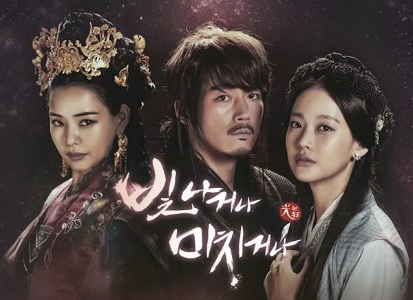 《2015韓劇 閃耀或瘋狂》高麗王子的夢幻羅曼史 ~ 張赫、吳漣序