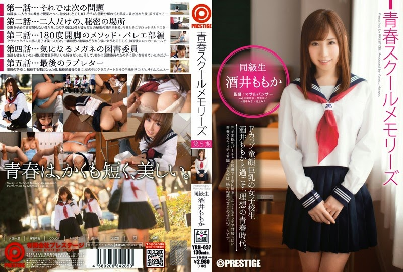 118yrh037pl YRH 037 Sakai Momoka Youth School Memories   HD