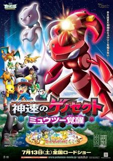 assistir - Pokémon: O Filme 16 – Genesect e a Lenda Revelada! - online