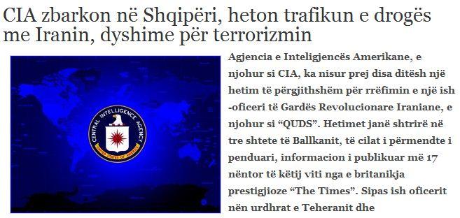 Η CIA ερευνά υπόθεση κυκλώματος ναρκωτικών με άμεσα εμπλεκόμενη την Αλβανία