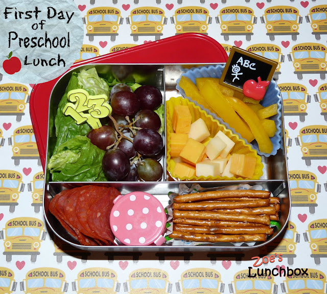 Preschool Lunchbots Bento