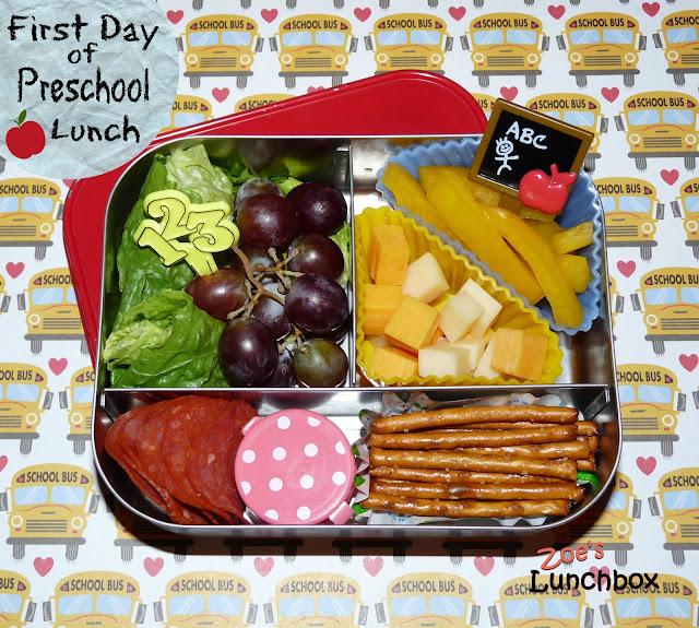 Preschool Lunchbots Bento