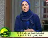 - برنامج  الدين و الحياة مع دعاء فاروق حلقة الأحد 1 مارس2015