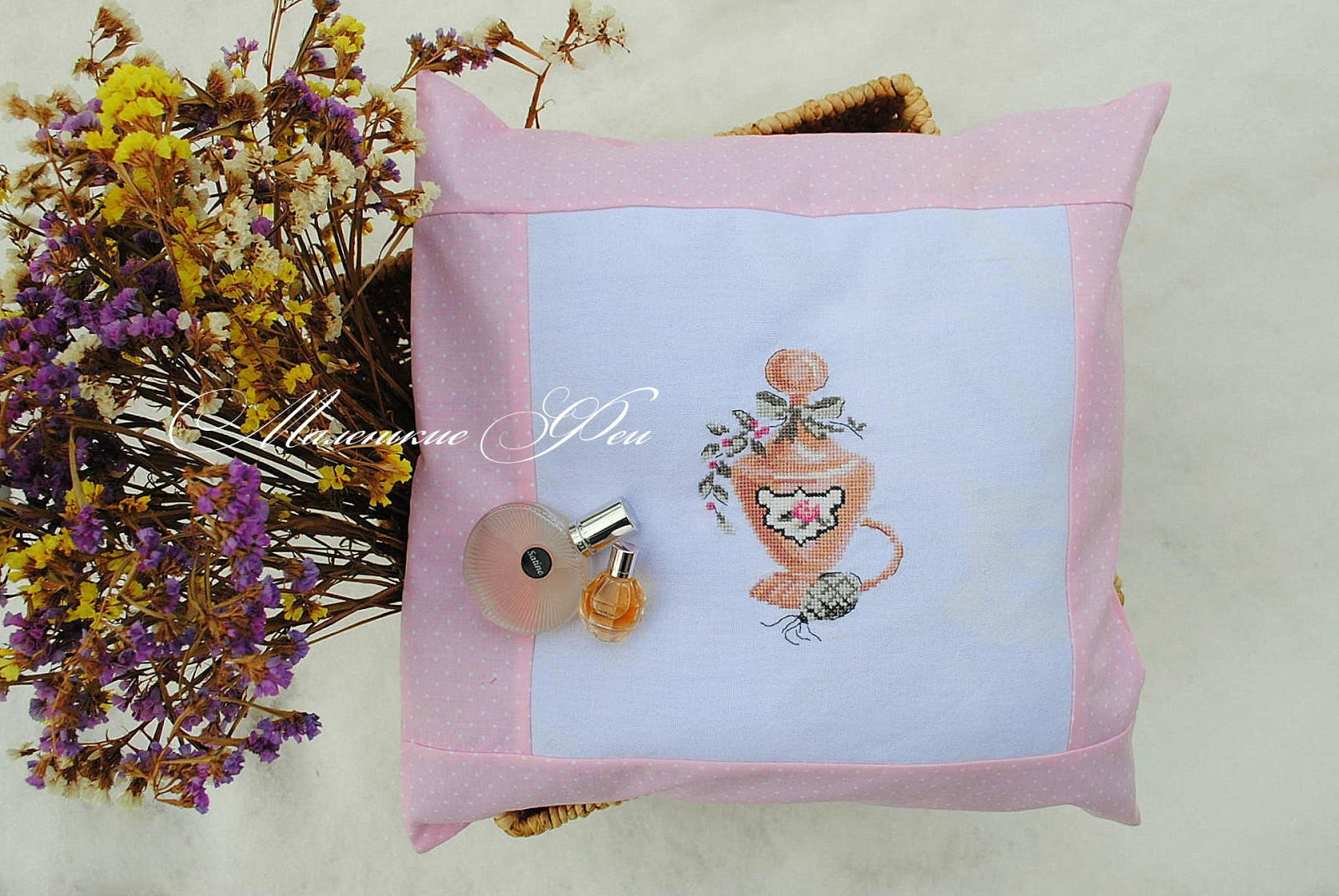 embroidery, cross-stitch, embroidery cross, log, embroidery, French stories, the French embroidery, Designed by the French, the French Designer Builder, perfume, bottle of perfume, pillow, handmade pillowcase, embroidered pillow, embroidered pillow case, pillow handmade, rose, roses, pink