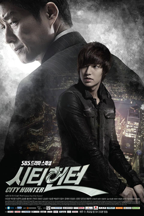 City Hunter - Th Sn Thnh Ph 2011