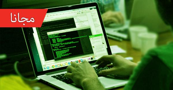 الإختراق والقرصنة hack-any-computer.pn