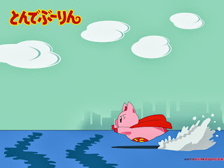 https://bestwallpapers1.files.wordpress.com/2014/08/super-pig-wallpaper-10.jpg