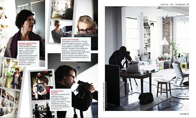 Мебель ИКЕА в журнале IKEA FAMILY LIVE