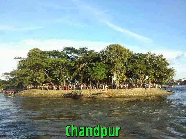 CHANDPUR BARO STATION