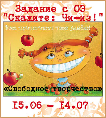 http://free-works.blogspot.ru/2015/06/blog-post_16.html