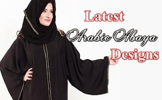 Arabic Abaya Designs 2014
