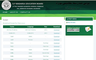 UP Madarsa Board Results 2013 | Uttar Pradesh  Madarsa  results 2013