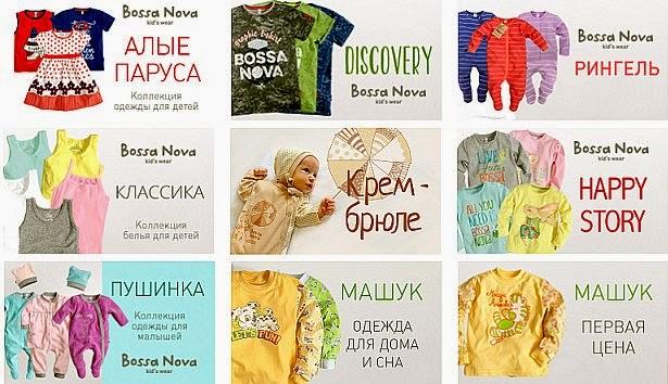 http://sadovod-opt.lameroid.ru/2015/04/triko.html