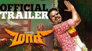 Maari – Official Trailer | Dhanush, Kajal Agarwal | Anirudh | Balaji Mohan