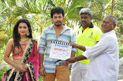 Tanish Mohitha movie launch-thumbnail-1