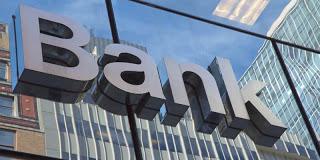 ....τι πρόκειται να συμβεί στο άμεσο μέλλον στις ελληνικές τράπεζες