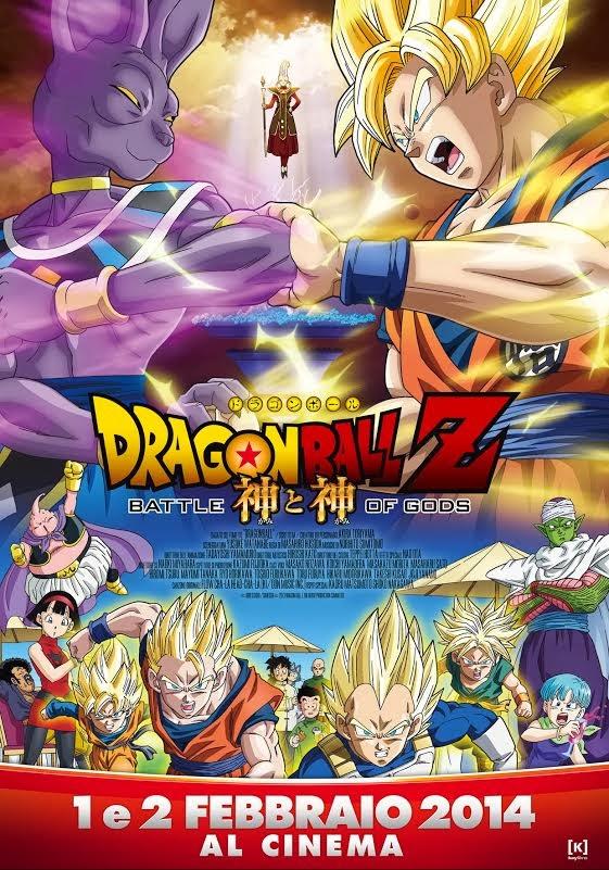 trailer di dragon ball z battle of gods kami to kami battaglia degli dei