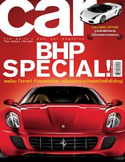 Auto Car Magazine-5