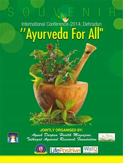 "Link for Souvenir ""AYUSH DARPAN-AYURVEDA FOR ALL 2014''"