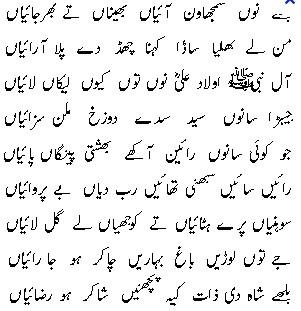 Khwaja lyrics