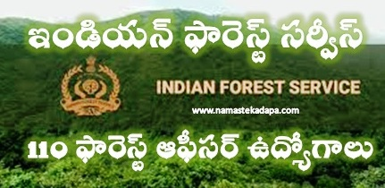 Indian Forest Service (IFS) Exam
