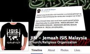 PKS enggau Kongres Gerempung Dayak Miri ngaga ripot polis pasal akaun FB JIM