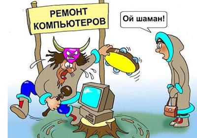 Компьютерная помощь - это комплекс компьютерных услуг, таких как модернизация компьютера, настройка компьютера, установка Компьютера, помощь в Москве и ремонт компьютеров в Москве