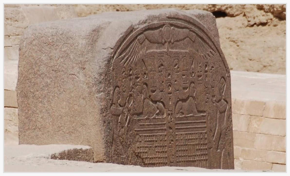 Matrimonio In Egitto : L antico egitto di kemet la stele del sogno thutmosi iv