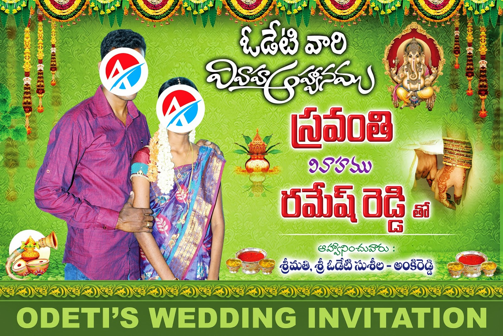 Wedding Banner Designs Background Wedding Banner Template Design