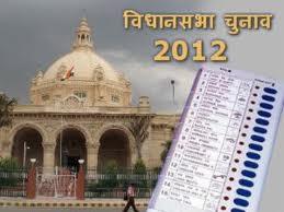 UP polls 2012