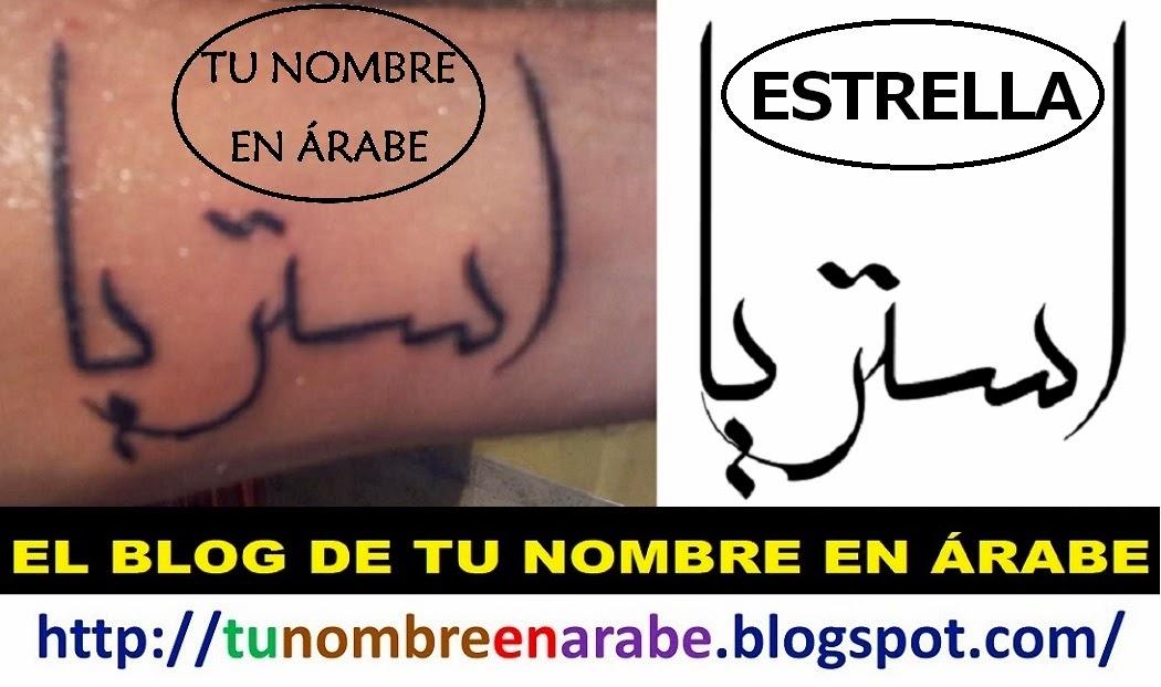 Tatuajes de nombres Estrella arabe