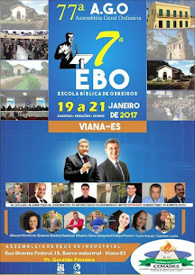 AGO / EBO
