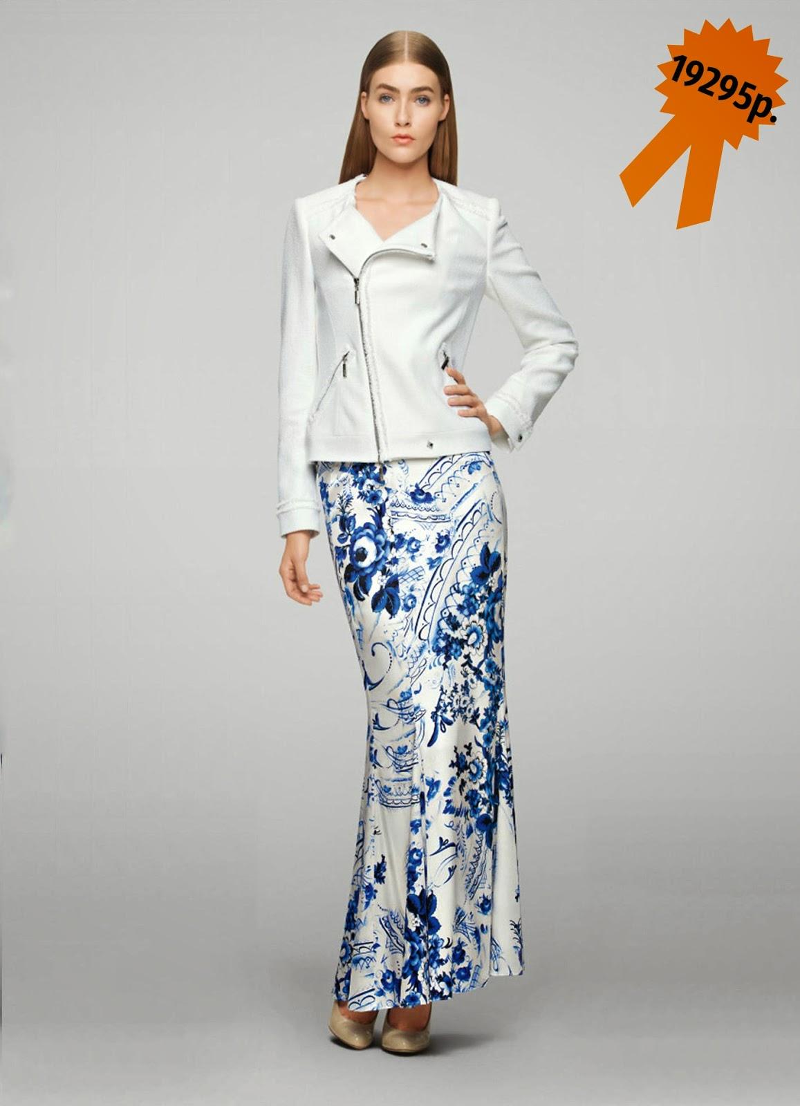 Макси-юбка Elegance ретро стиль