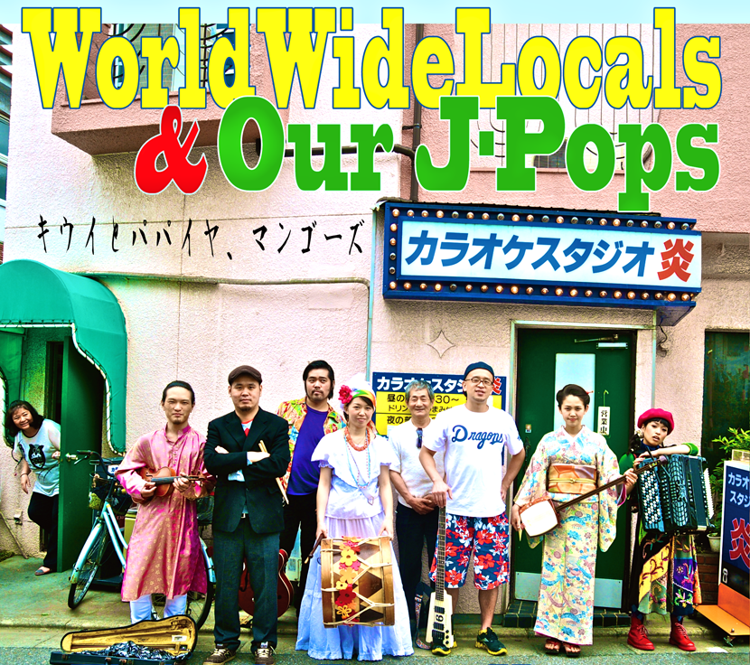 World Wide Locals & Our J-Pops